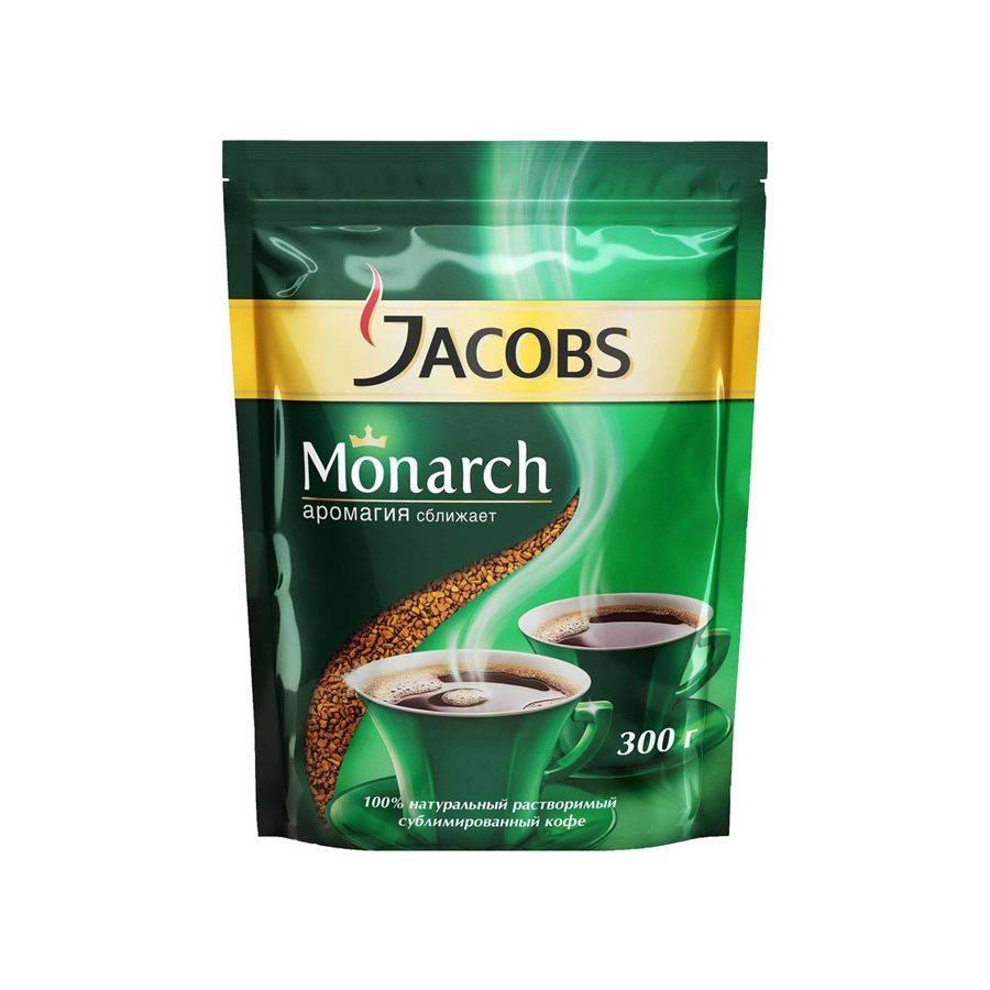 Кофе якобс: в зернах, молотый, растворимый, капсульный, 3 в 1, калорийность, цена, отзывы