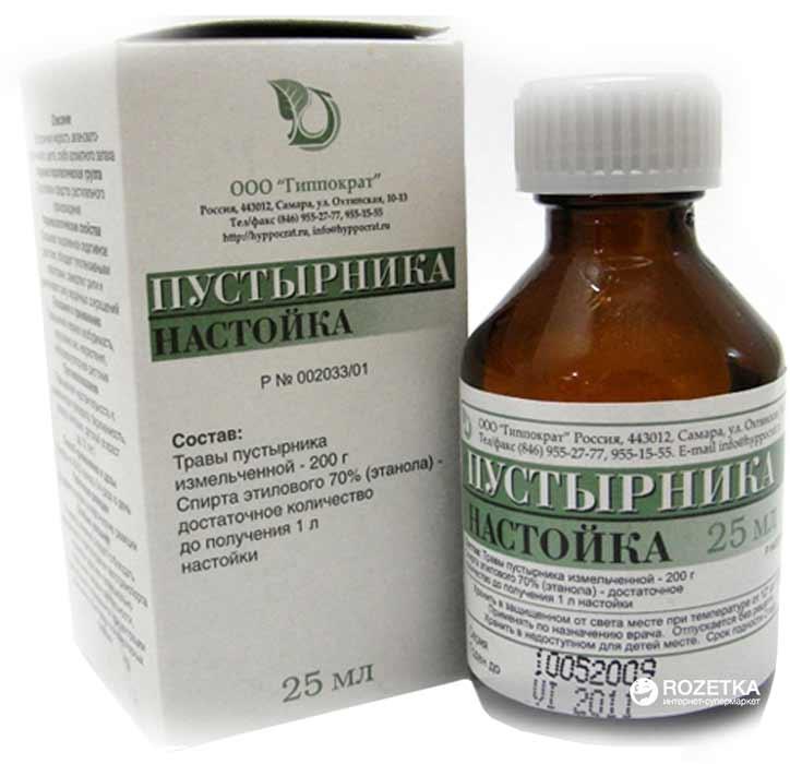 Настойка пустырника — седативный препарат с эффективностью 100%!