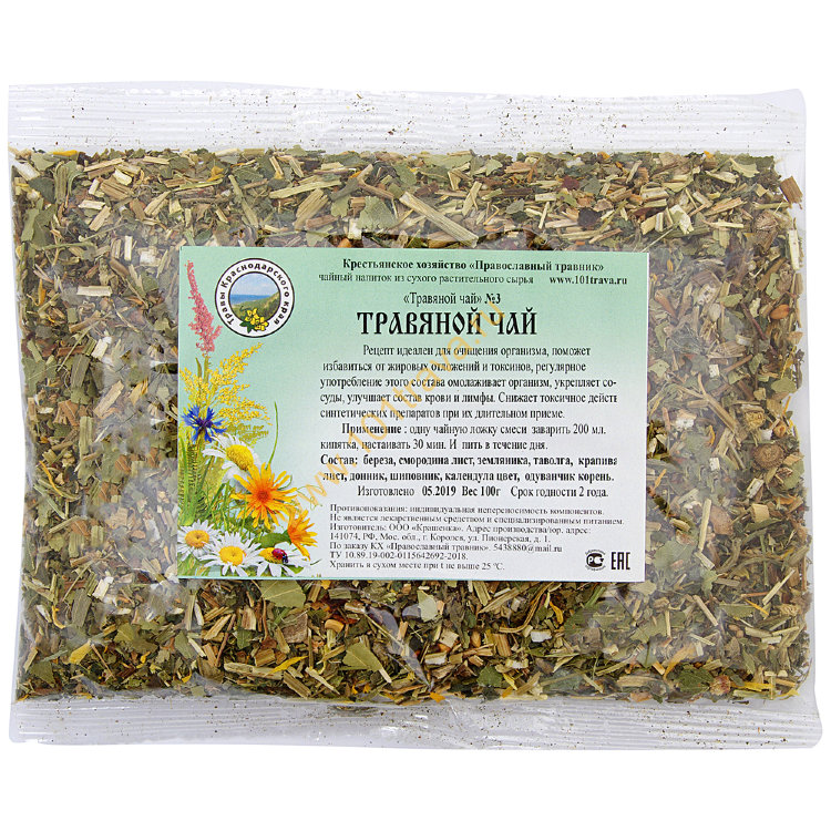 Лучшие травы для очищения организма от шлаков и токсинов
