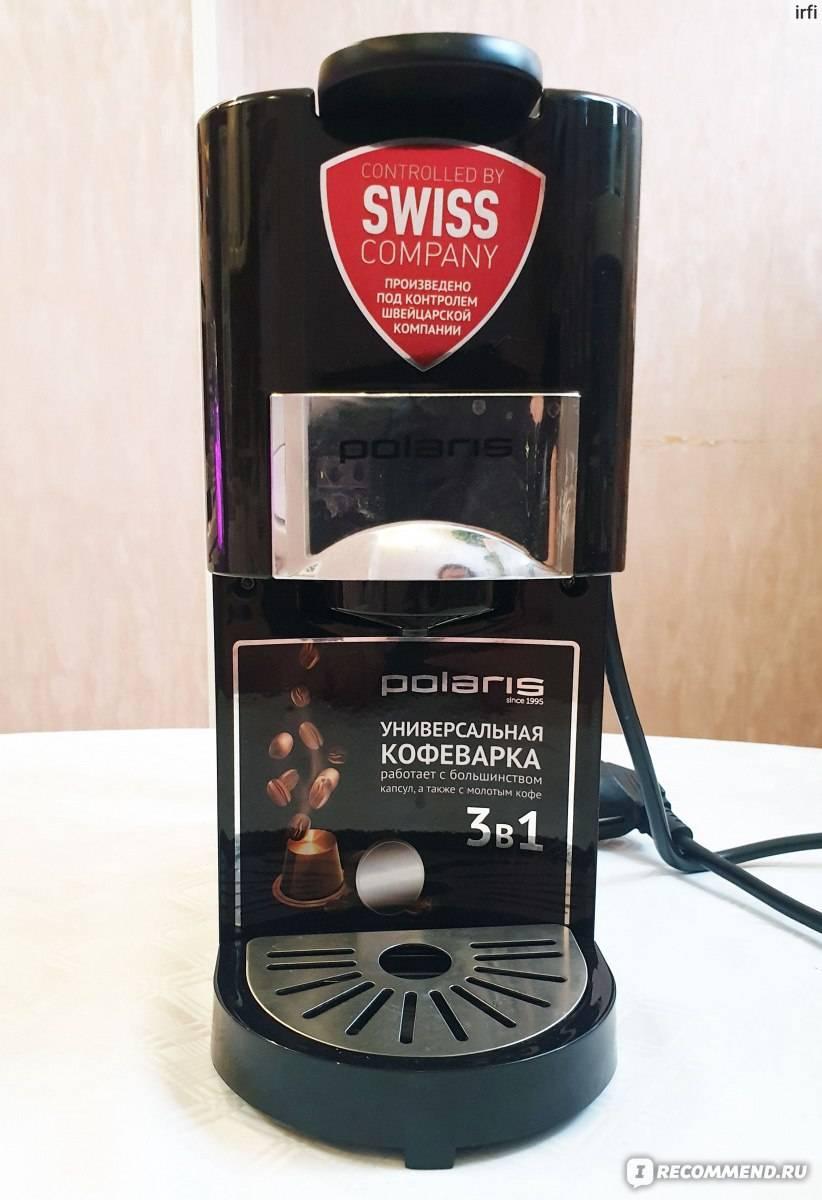 Таблетки от накипи для кофемашины