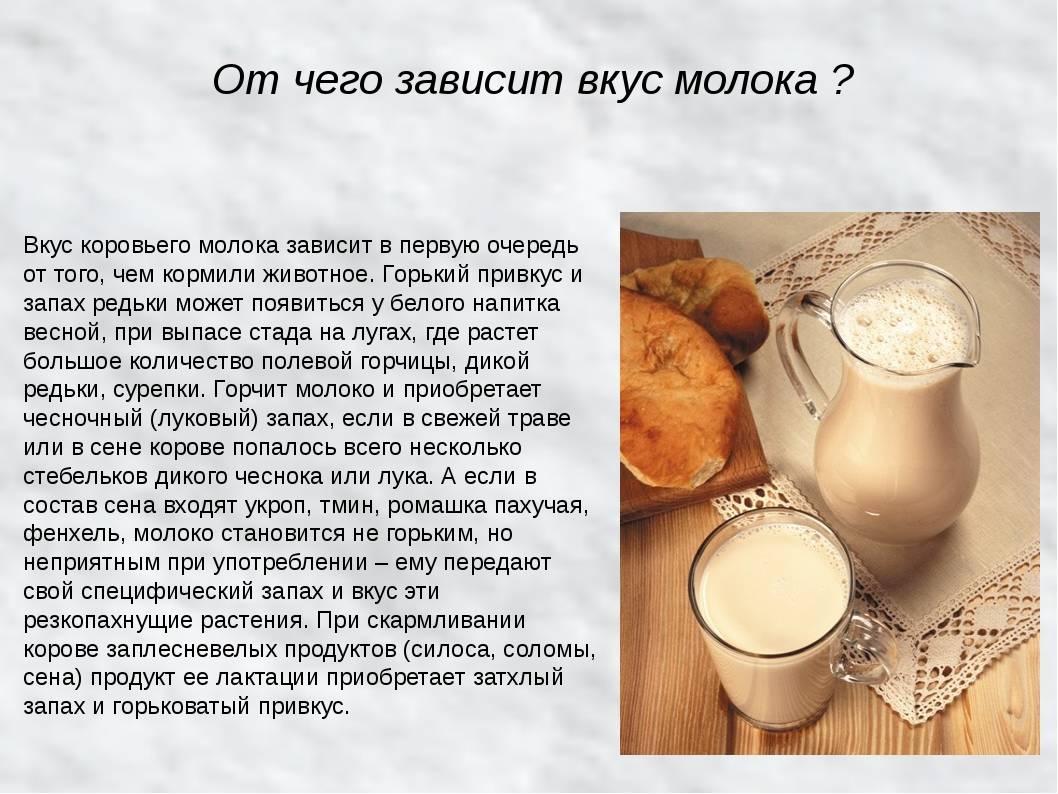 Кофе горчит почему