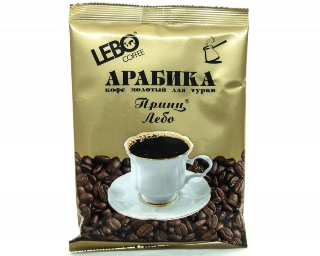 Как отличить поддельный кофе. поддельный кофе признаки i vashkofemem.ru