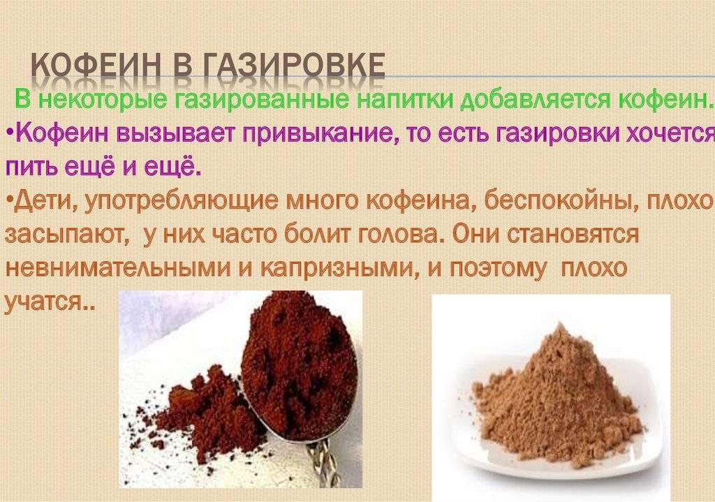 Можно ли запивать таблетки чаем: в чем опасность сочетания напитка с лекарствами. можно ли запивать таблетки чаем, правила приема лекарств