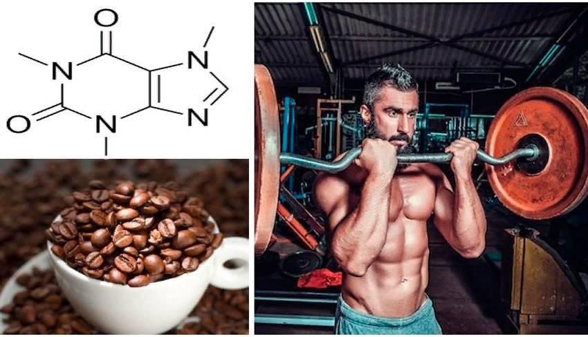 Кофе перед тренировкой - можно ли пить, польза и вред