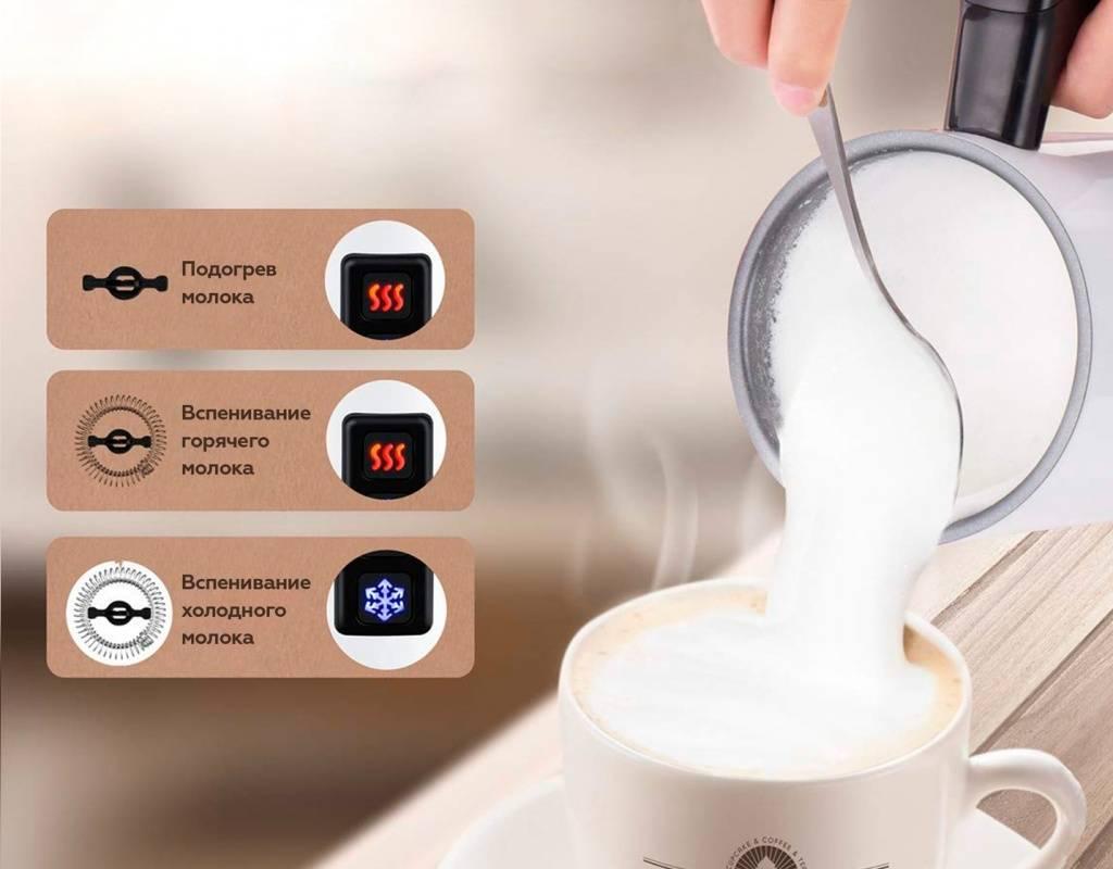 Кофемашины с автоматическим капучинатором: рейтинг лучших моделей для дома в 2020-2021 году по цене и качеству