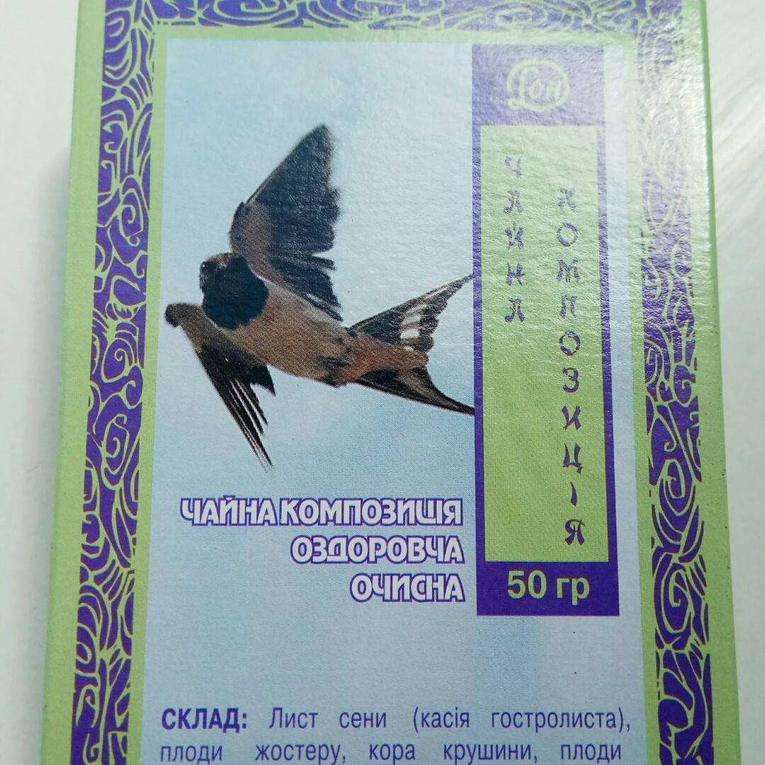 Чай летящая ласточка для похудения: инструкция - минус 5 кг легко - похудейкина