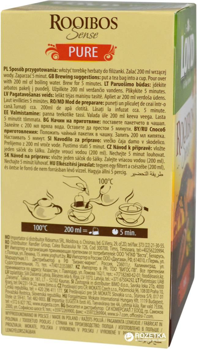 Чай ройбуш польза и вред для здоровья