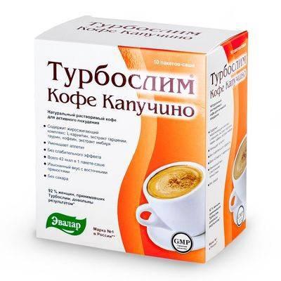 Как заваривать зеленый кофе с имбирем