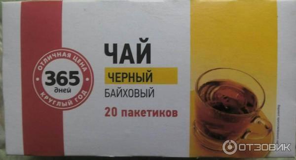 Росконтроль назвал марки опасного для здоровья чая впакетиках