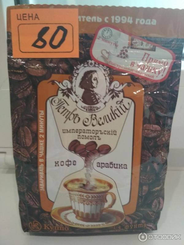 Ядовитый кофе в каждой чашке. знаем ли мы, что пьём?