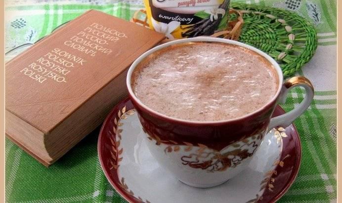 Тонкости приготовления кофе по-варшавски