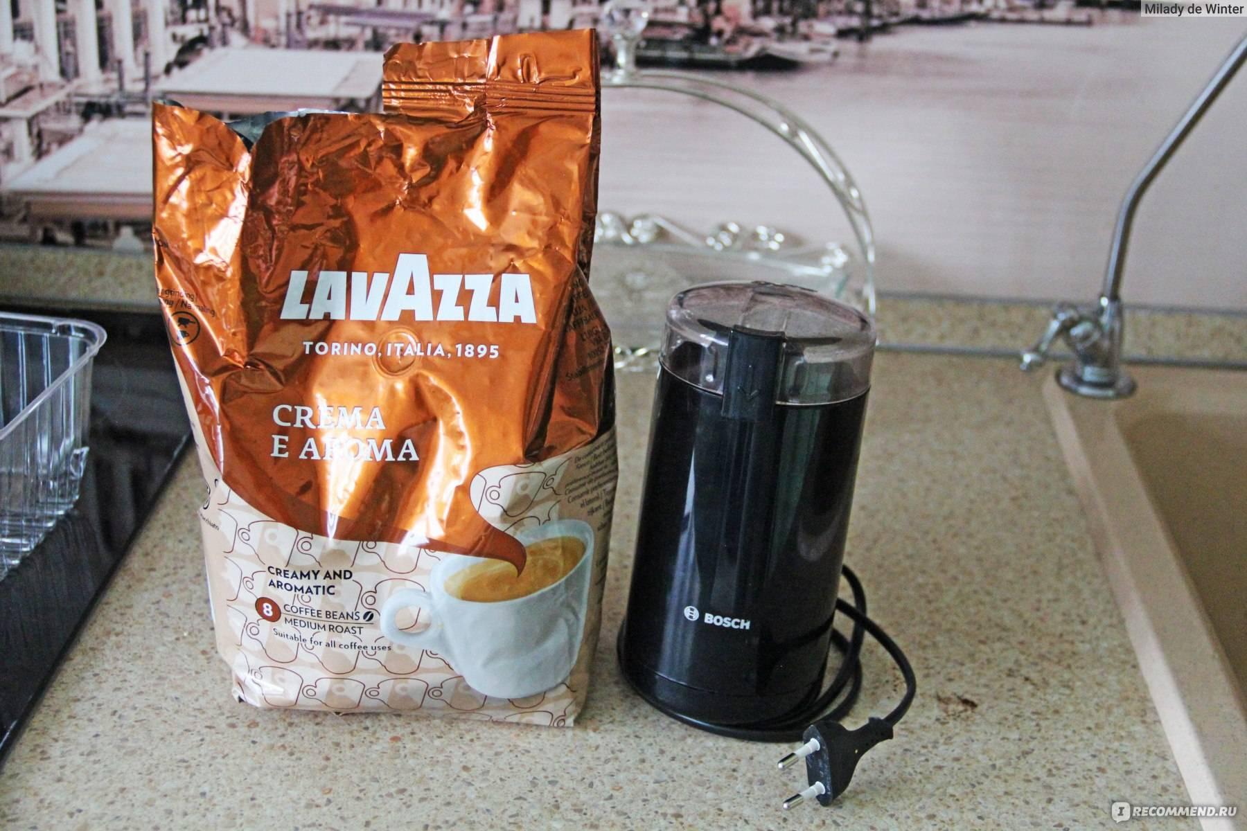 Можно ли молоть кофе в блендере: можно ли молоть кофейные зерна блендером, как перемолоть кофе в блендере | domovoda.club