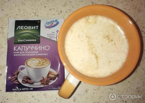 Кофе со сливочным маслом для похудения: польза, как сделать