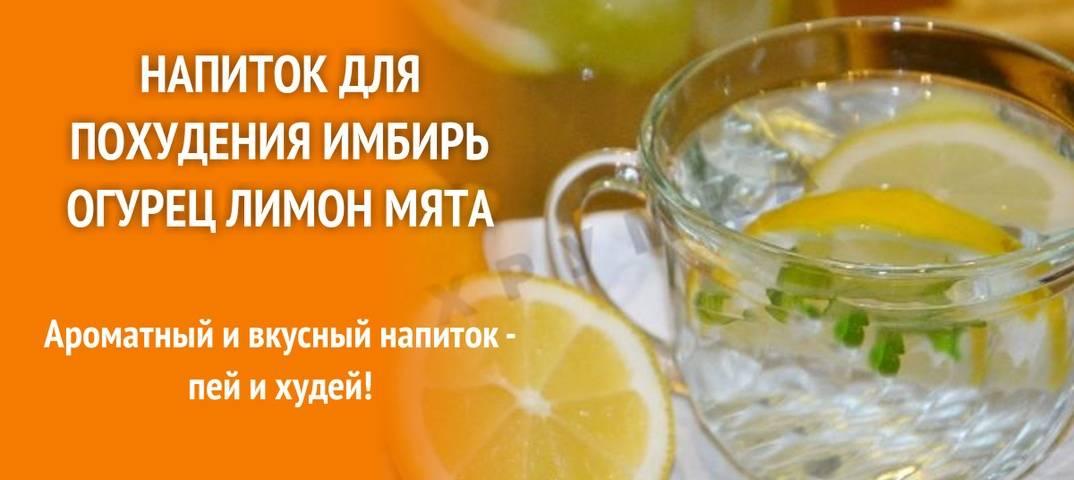 Зеленый чай для эффективного похудения — как заваривать, как пить