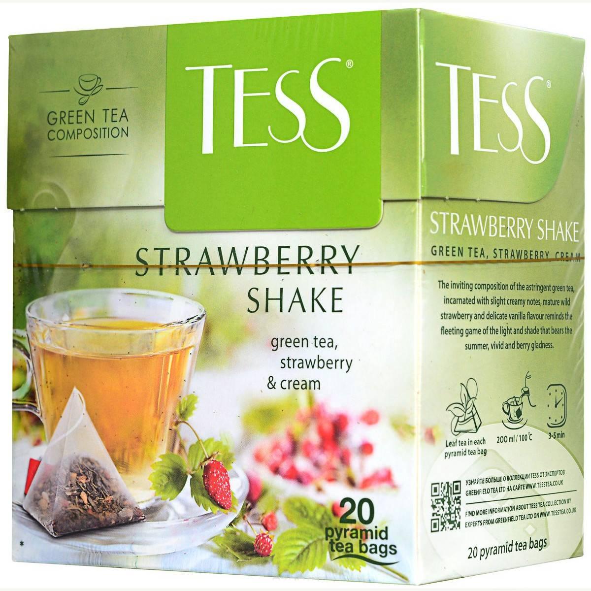 Разновидности чая тесс