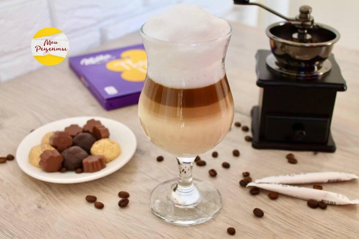 Как сделать капучино без кофемашины — готовим капучино дома