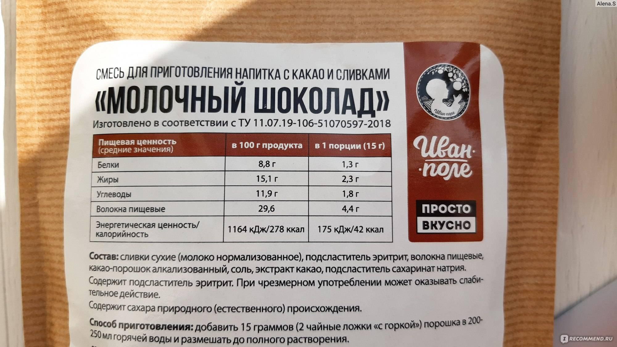 Калорийность кофе с молоком, со сливками, без сахара