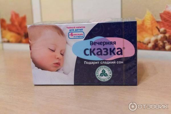 Чай для грудничков: травяной, успокоительный, от запоров
