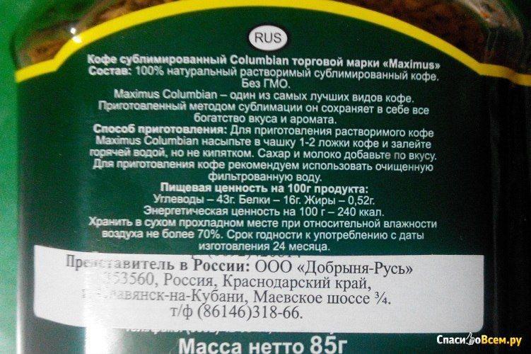 Кофе без кофеина: польза или вред
