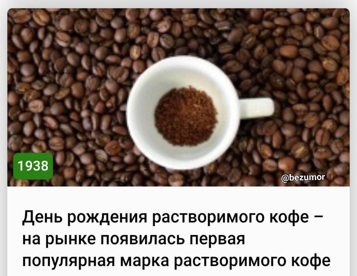 Девушка отказалась от кофе на месяц и рассказала, как улучшилось ее здоровье