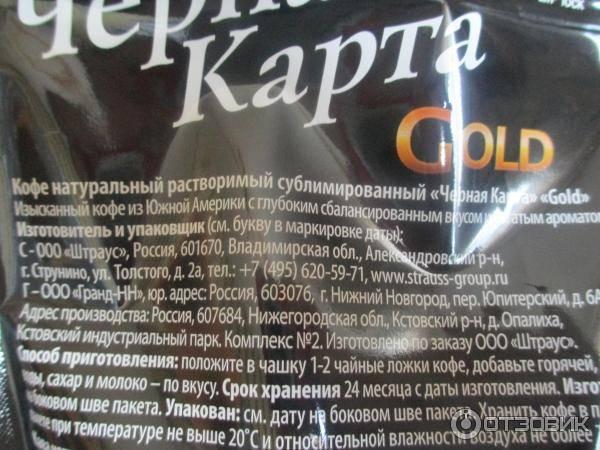 Гост р 51881-2002кофе натуральный растворимый. общие технические условия