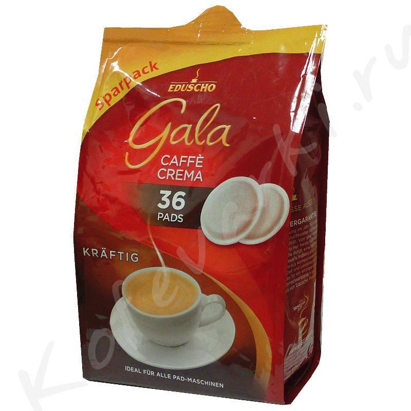 Чалды для кофемашины – что это такое, преимущества чалдового кофе. стандарты и способ упаковки