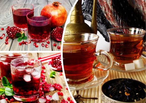 Гранатовый чай из турции: польза и вред, рецепты заваривания