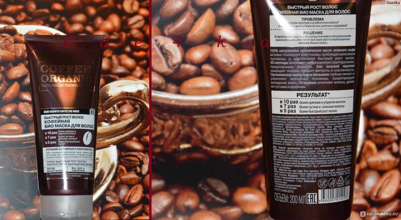 Кофе от облысения