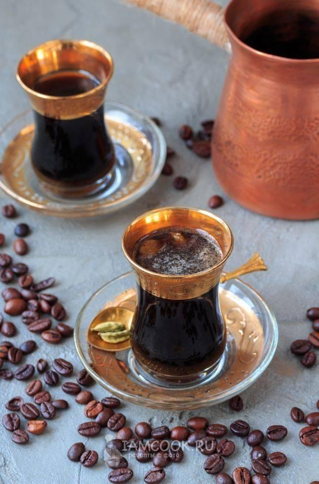 Приготовление кофе по-армянски