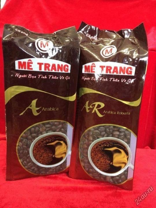 Все про вьетнамский кофе для туристов