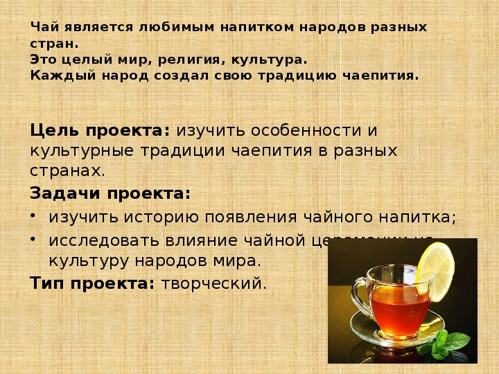 Казахстанский чай: что это такое, особенности, варианты приготовления чая из казахстана