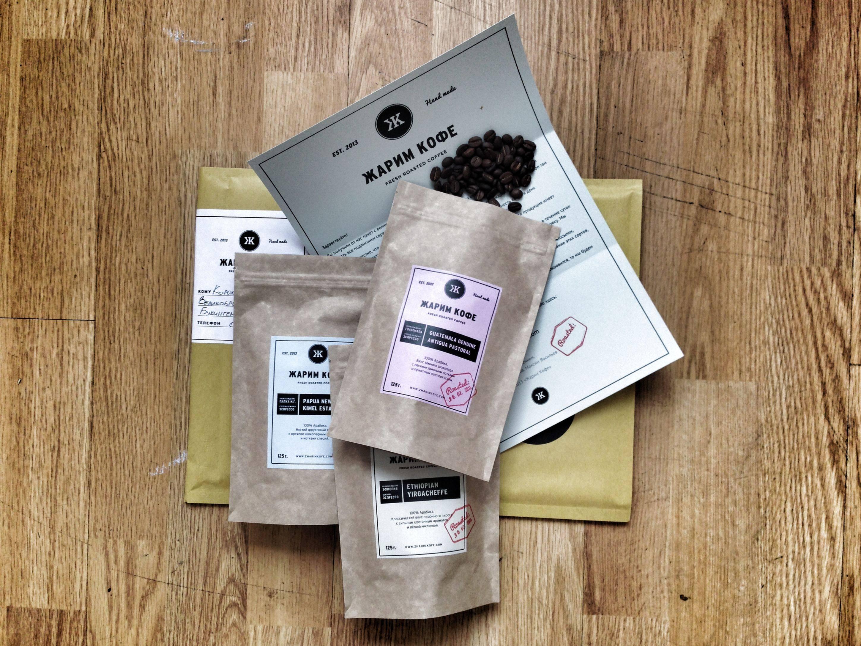 Топ 5 интернет-магазинов кофе свежей обжарки