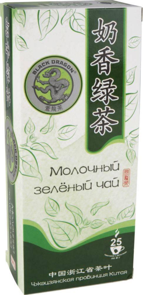 Китайский чай «черный дракон»