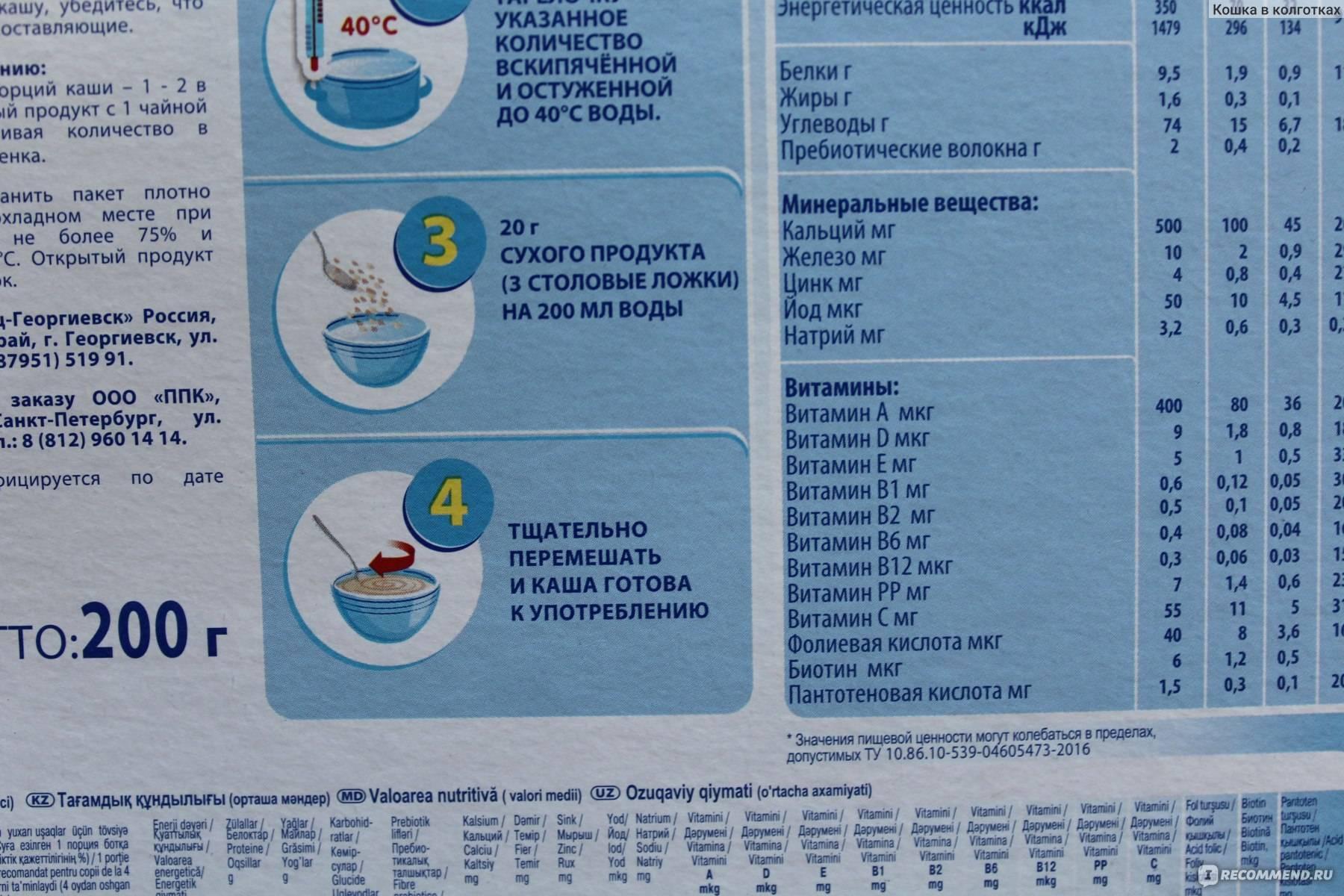 10 рецептов для кормящей мамы: вкусное питание при грудном вскармливании новорожденного от nutrilak