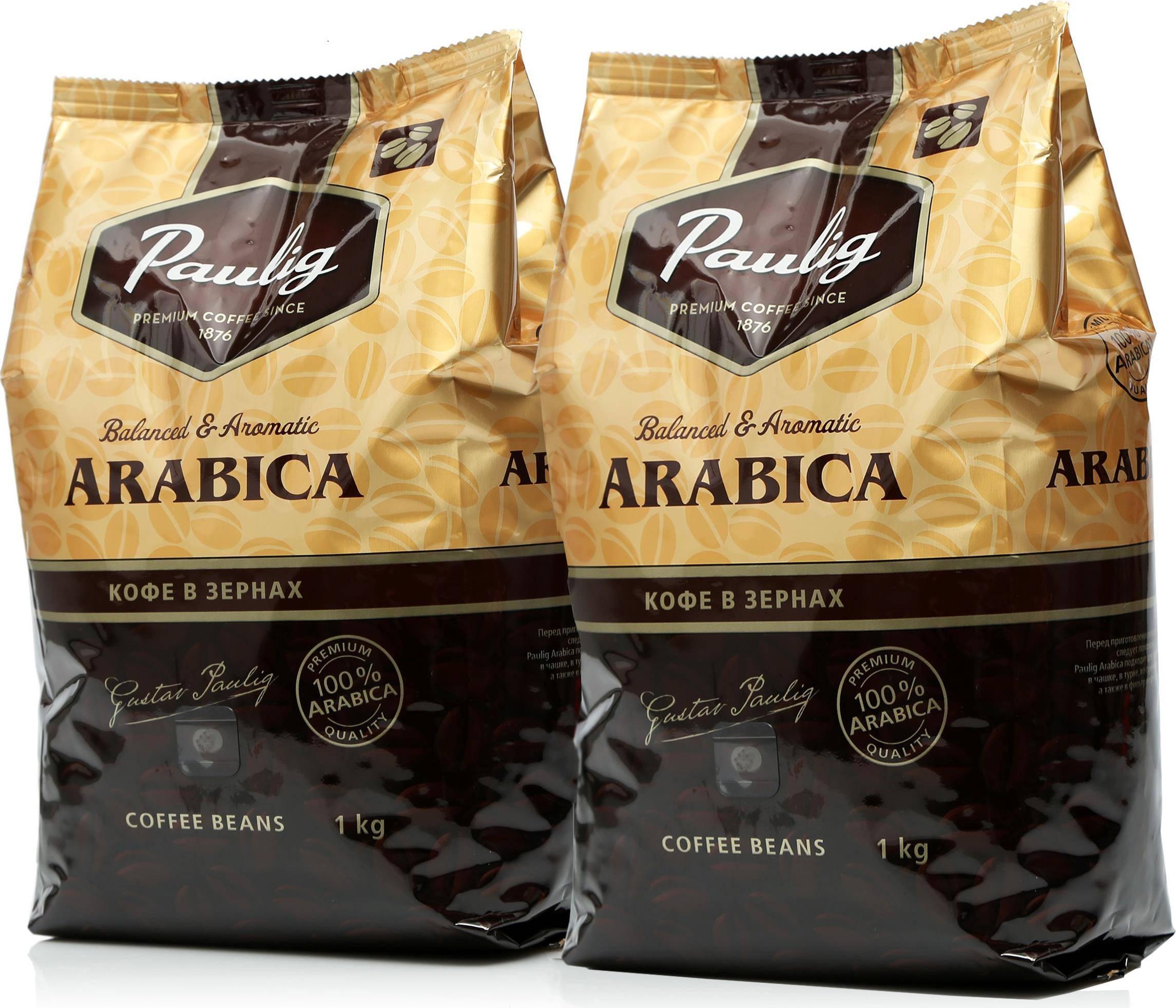Кофе паулиг: ассортимент, цены, отзывы