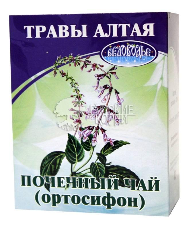 Ортосифона тычиночного (почечного чая) листья (orthosiphonis staminei folia)