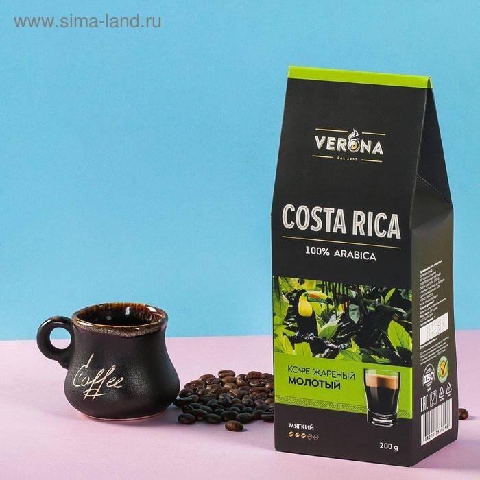 Растворимый кофе с добавлением молотого: плюсы и минусы, рейтинг лучших торговых марок
