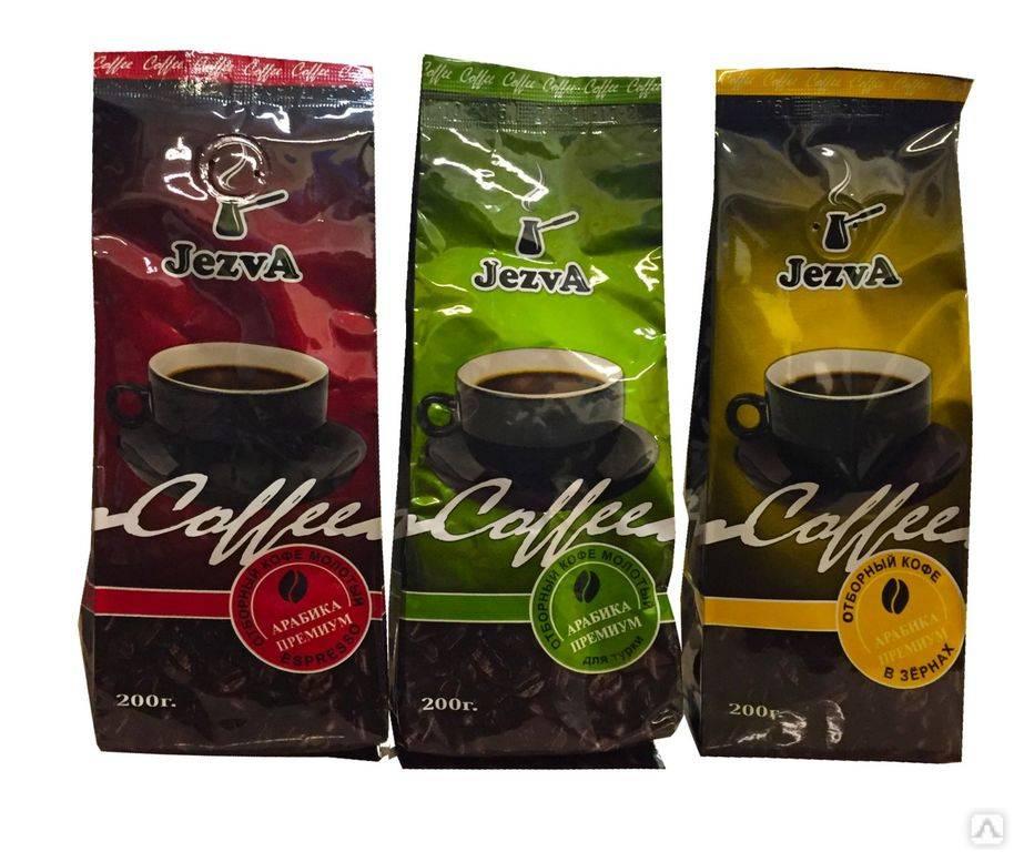 Какой кофе лучше выбрать для варки в турке, рейтинг производителей и отзывы