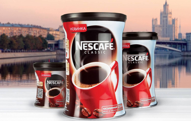 Кофе нескафе (классик, растворимый), история бренда nescafe