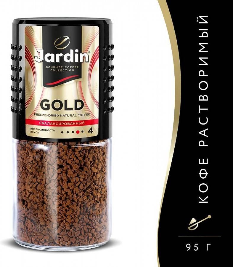 Что такое сублимированный кофе? в чем его польза и вред?