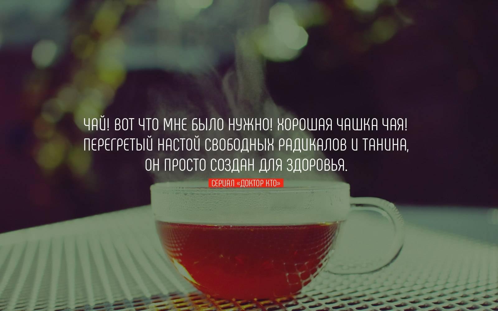 Статусы про кофе: вдохновляющие фразы