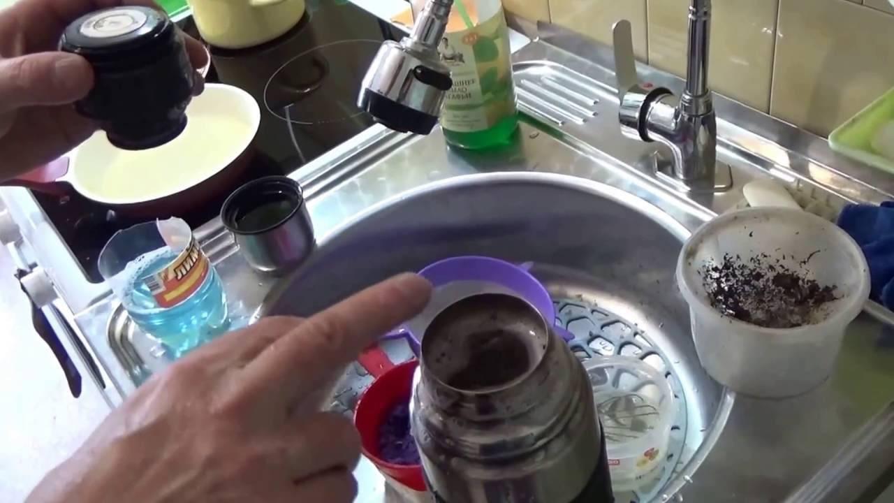 Как очистить термос из нержавейки от чайного налета внутри