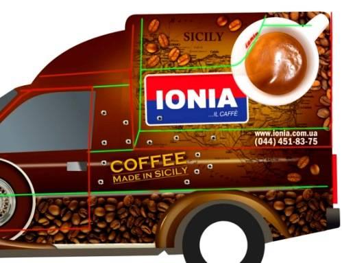 Ionia (Иония)