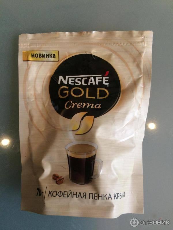 Не покупайте этот кофе никогда! 7 худших марок 2021 года