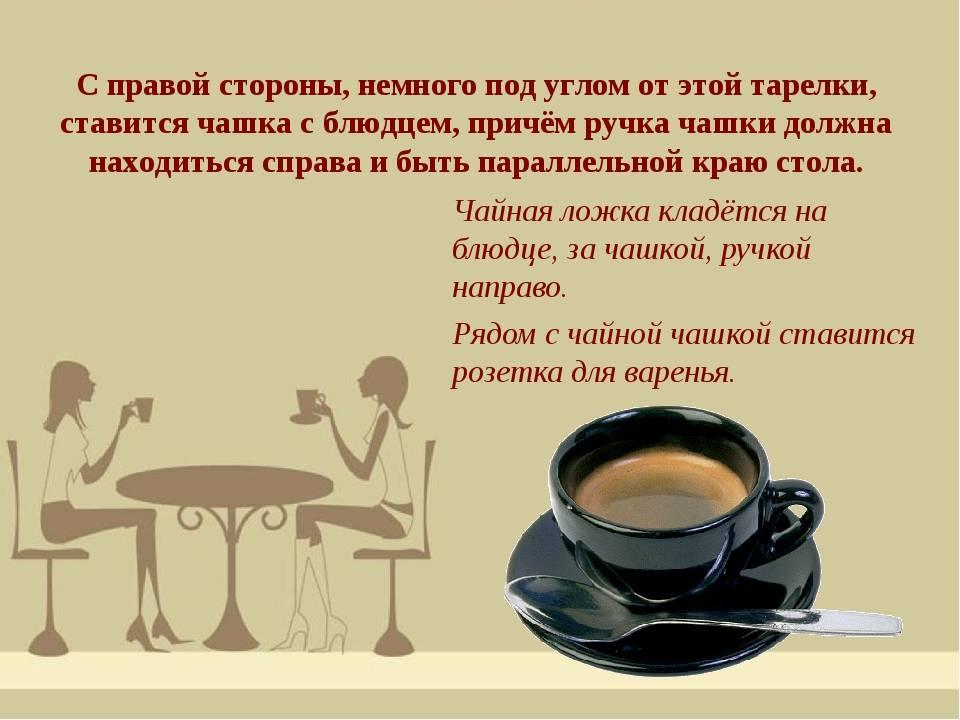 Зачем люди пьют кофе с маслом: 5 невероятных целительных свойств «бронебойного кофе»