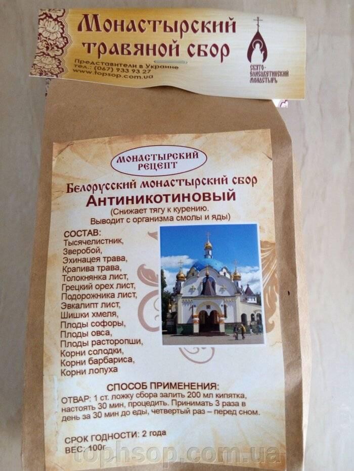 Состав монастырского чая для сердца и сосудов — действие напитка, показания к применению