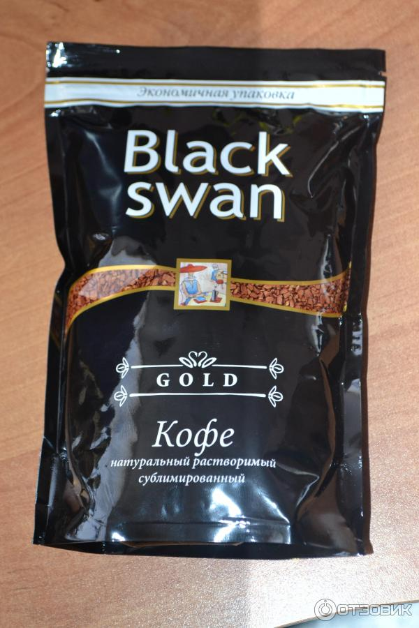 Кофе black swan (блэк свон - черный лебедь) - торговая марка сети магнит, ассортимент
