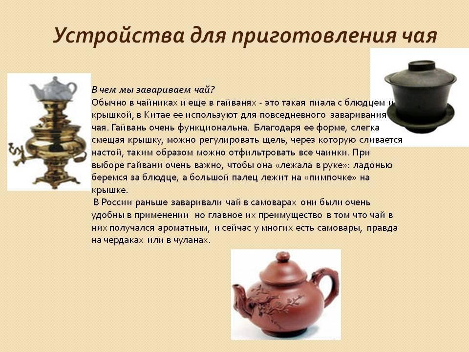 Гайвани и гунфу. современное в чае - teaterra | teaterra
