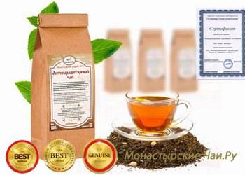 Монастырский чай от остеохондроза – польза и применение