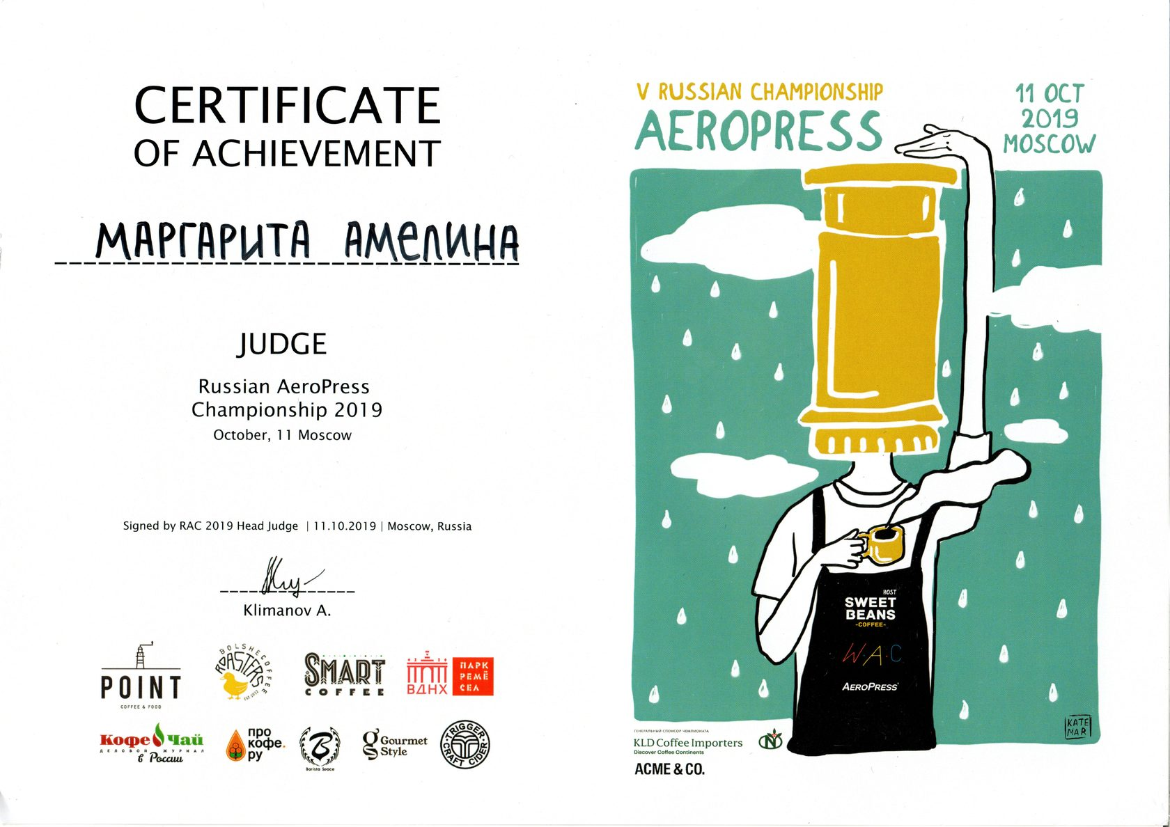 24 лучших курсов по обучению профессии барбера в москве